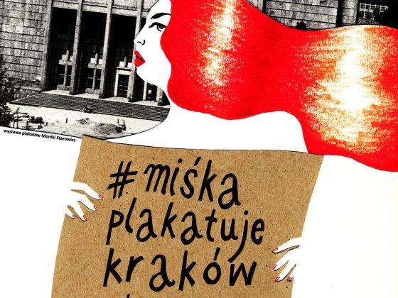 Plakat wystawy Moniki Starowicz (źródło: materiały prasowe)