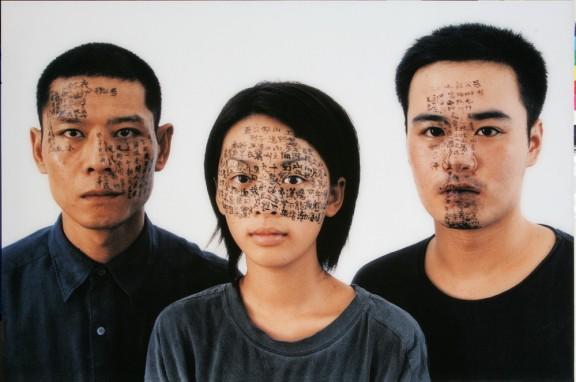 Zhang Huan, Shaghai family tree, 2001, dzięki uprzejmości Zhang Huan Studio