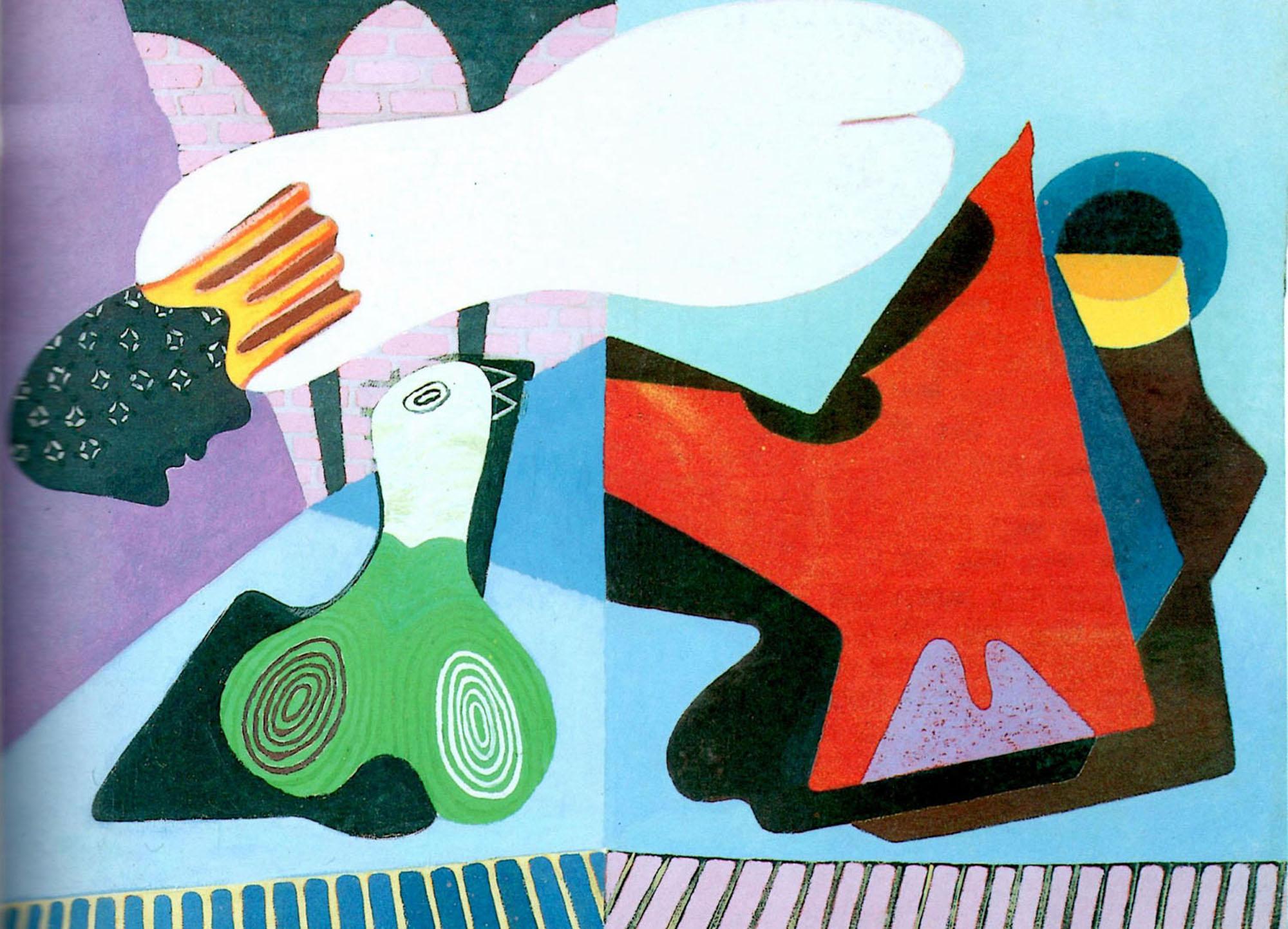 Heinrich Maria Davringhausen, Les Milles, olej na płótnie,1940 (zdjęcie pochodzi z materiałów prasowych)