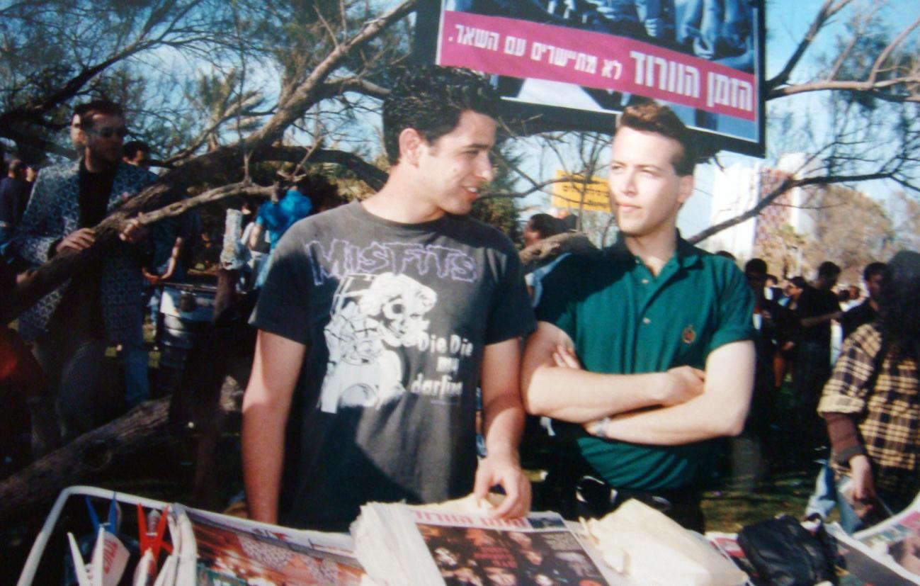 """Kadr z filmu """"Gay Days"""" (źródło: materiały prasowe)"""