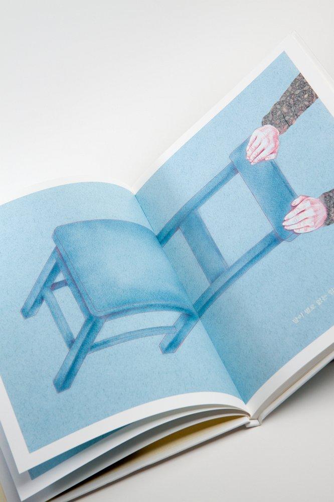 """Iwona Chmielewska, """"Czytając obrazy oglądać teksty"""" (źródło: materiały promocyjne)"""