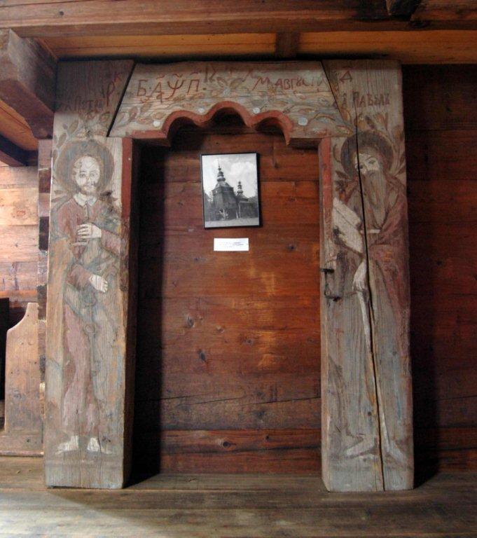 Cerkiew greckokatolicka, Bartne, Muzeum Dwory Karwacjanów i Gładyszów (źródło: materiały prasowe)