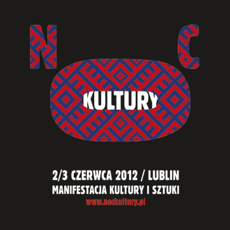 Noc Kultury w Lublinie, plakat (źródło: materiały prasowe)