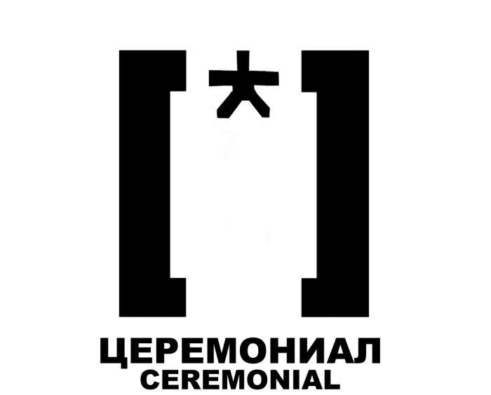 """Wystawa """"Ceremoniał"""", plakat, rys. Mariusz Tarkawian (źródło: materiały prasowe organizatora)"""