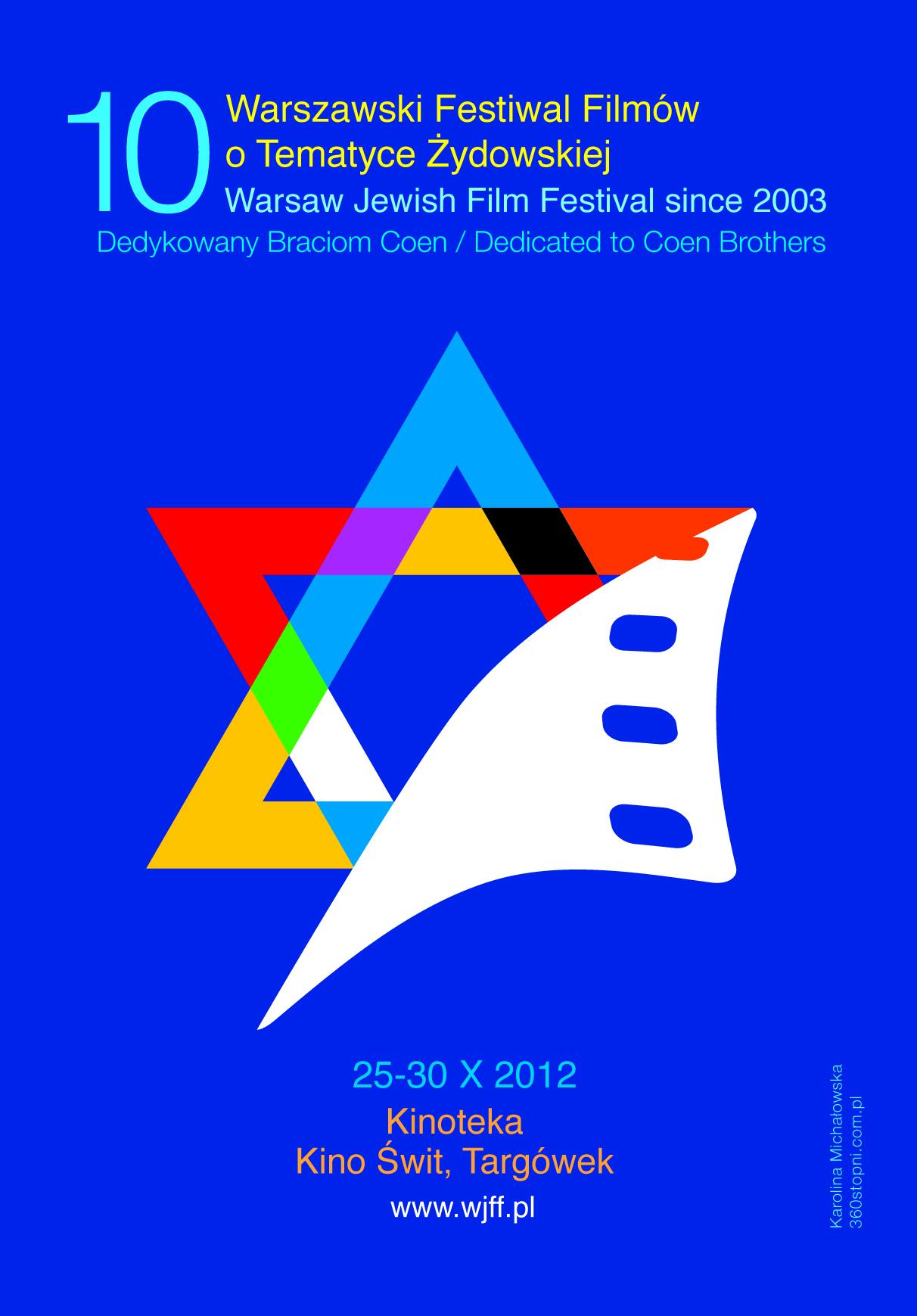 Warszawski Festiwal Filmów o Tematyce Żydowskiej, plakat (źródło: materiały prasowe organizatora)