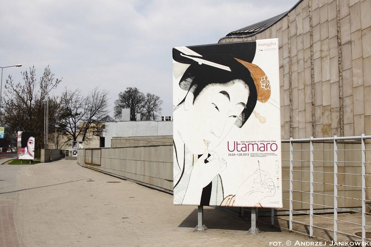 """Wystawa """"Utamaro. Inne spojrzenie"""", Muzeum Sztuki i Techniki Japońskiej Manggha w Krakowie (źródło: materiały prasowe organizatora)"""