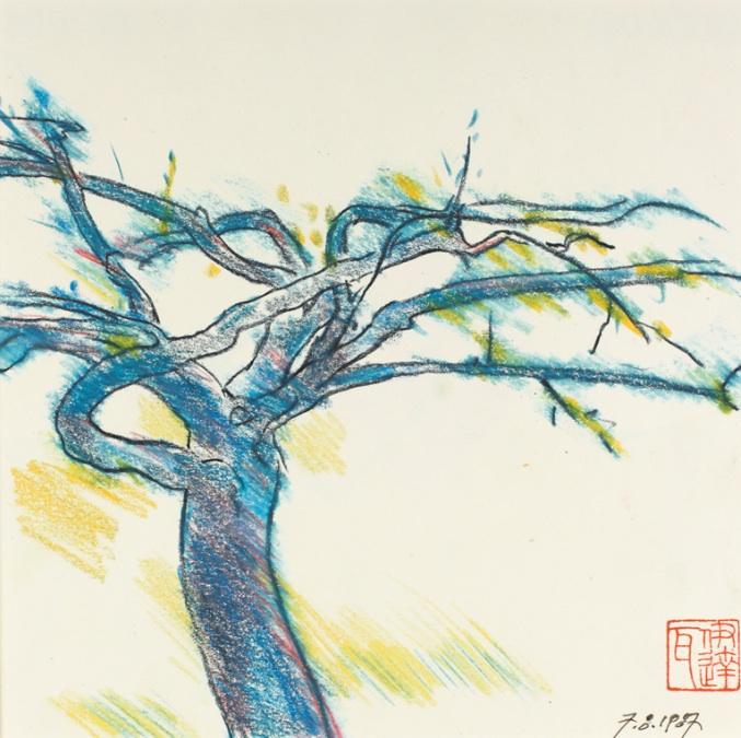 Andrzej Wajda: Każde drzewo jest święte (źródło: materiały prasowe organizatora)