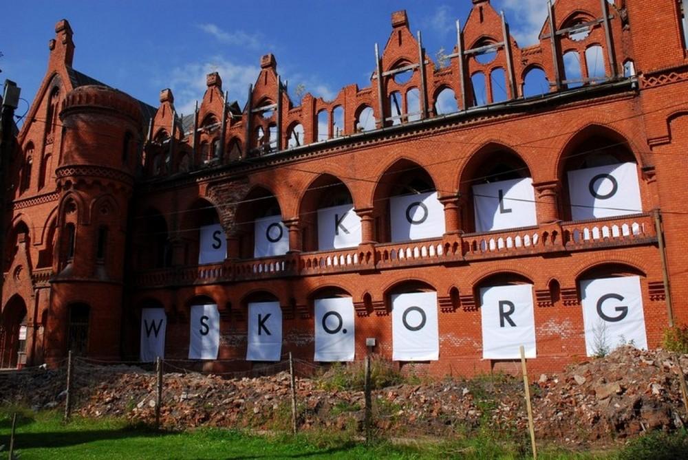 Sokołowsko Festiwal Filmowy Hommage à Kieślowski 2012, fot. M. Kopczyński (źródło: materiały prasowe organizatora)