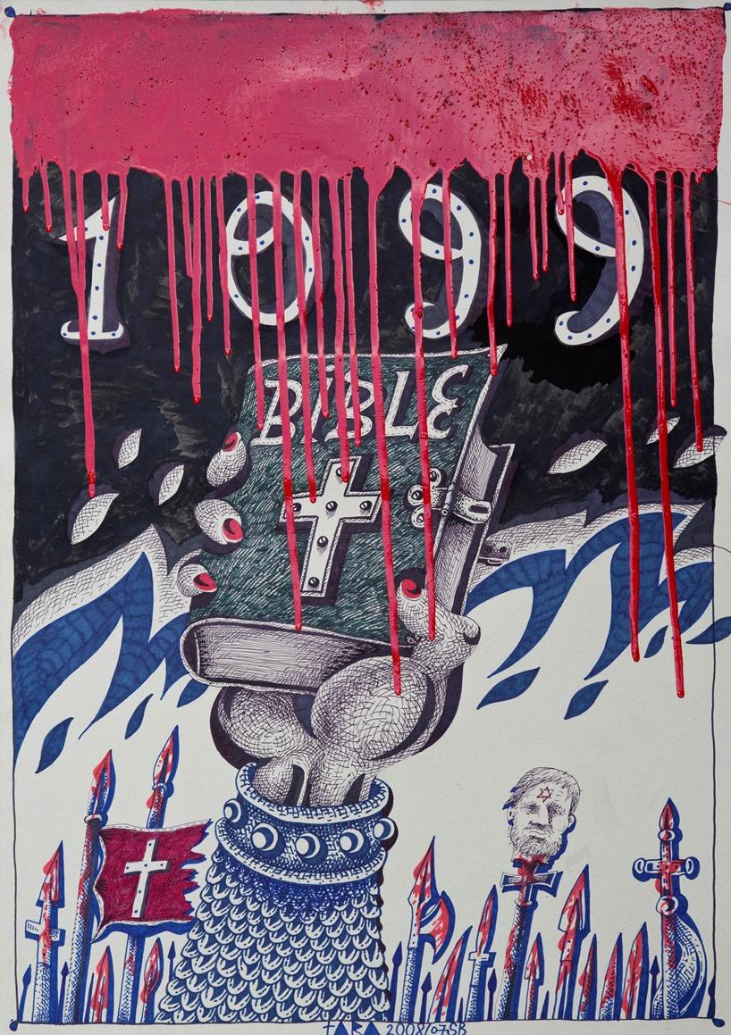 """Tara (von Neudorf) """"1099"""", 70x50 cm, 2008; ze zbiorów Anaid Art Gallery (źródło: materiały prasowe)"""
