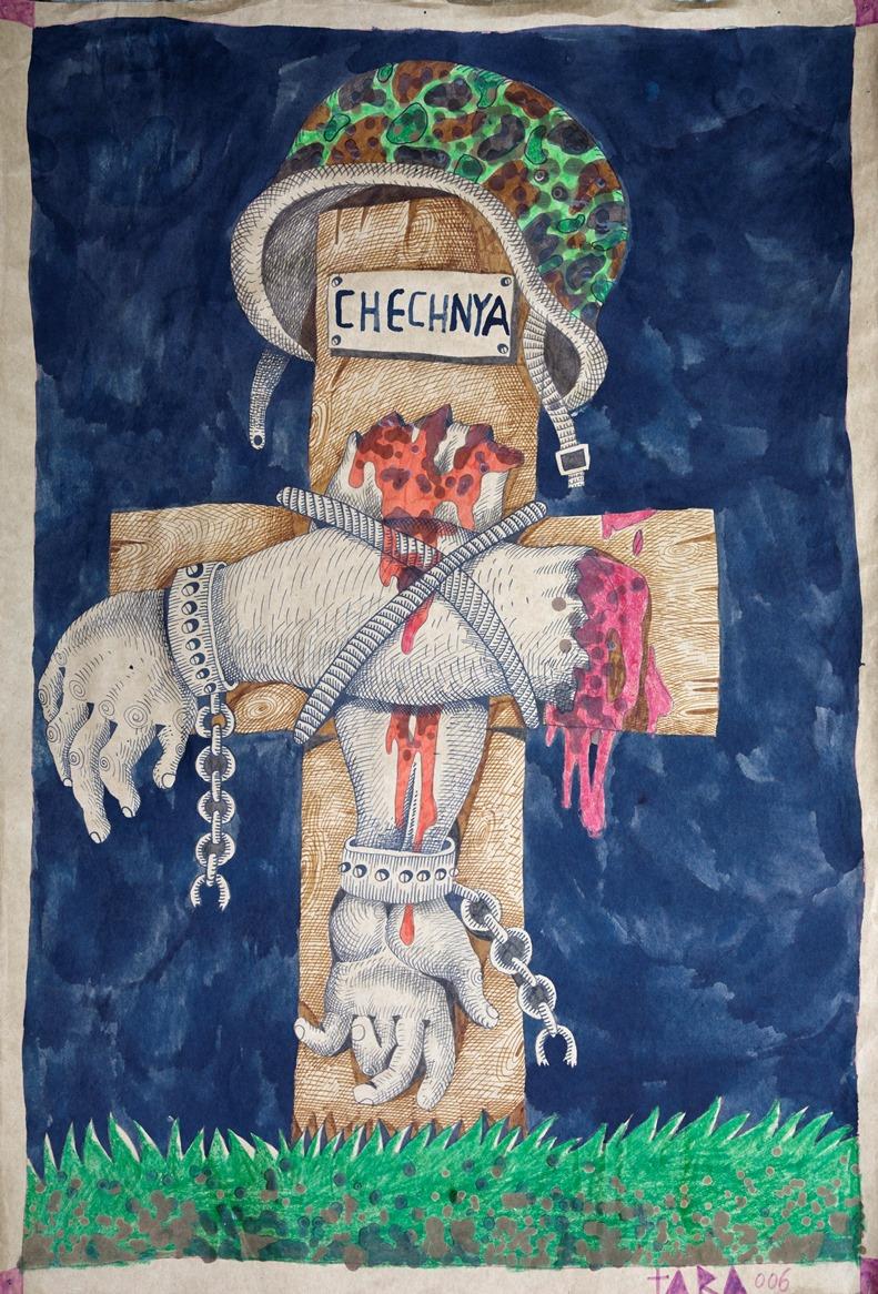 """Tara (von Neudorf) """"Chechnya"""", 100x70 cm, 2006; ze zbiorów Anaid Art Gallery (źródło: materiały prasowe)"""