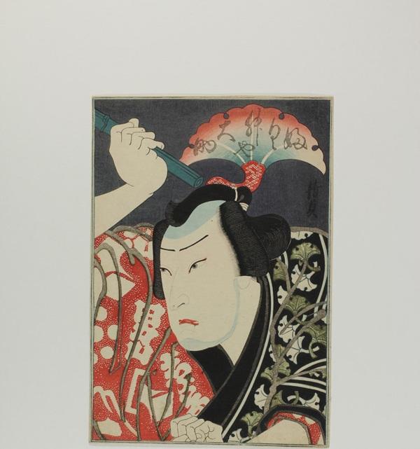 """B. Hirosada, """"Skarby Kamigaty. Japońskie drzeworyty barwne z Osaki 1780−1880"""" (źródło: mat. prasowe)"""