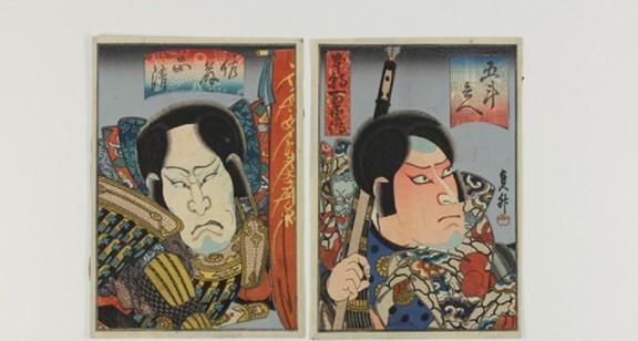 """Posi-Tempo, """"Skarby Kamigaty. Japońskie drzeworyty barwne z Osaki 1780−1880"""" (źródło: mat. prasowe)"""