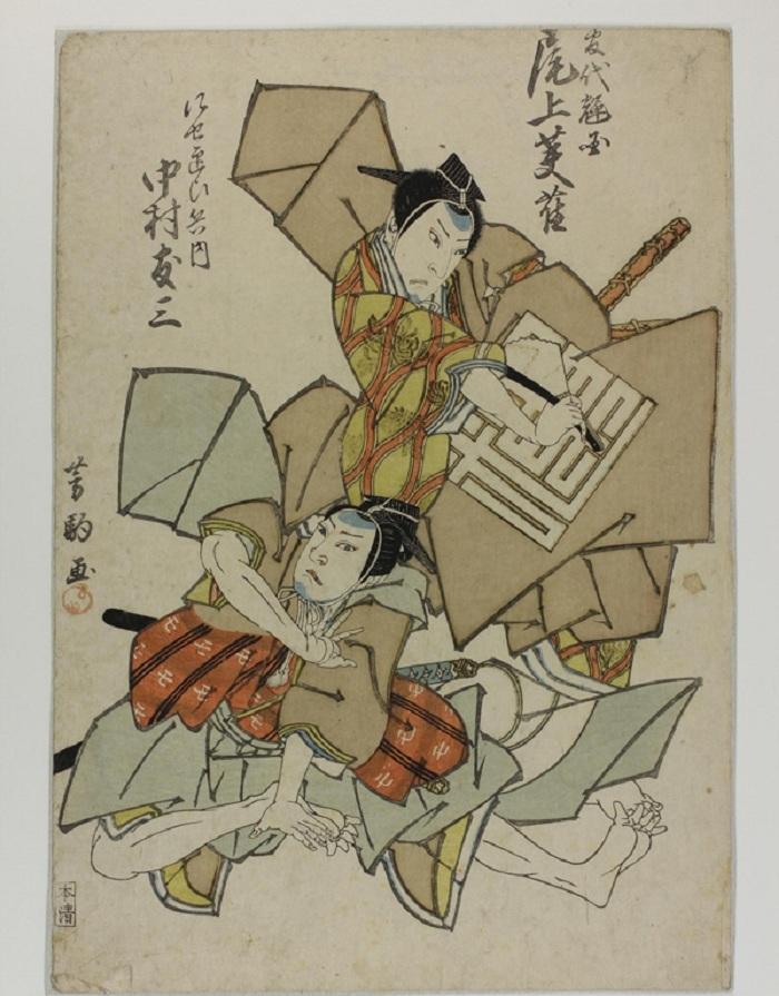 """Yoshikuni Posi-Tempo, """"Skarby Kamigaty. Japońskie drzeworyty barwne z Osaki 1780−1880"""" (źródło: mat. prasowe)"""