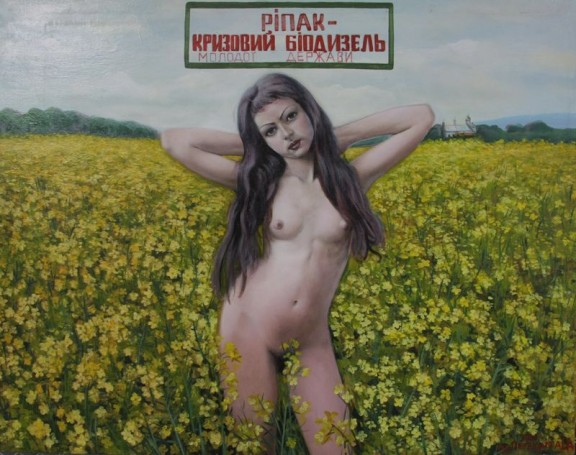 """""""LIMAN"""" – II Triennale ukraińskiej sztuki współczesnej, Festiwal Integracje – Mediacje w Lublinie (źródło: materiały prasowe organizatora)"""