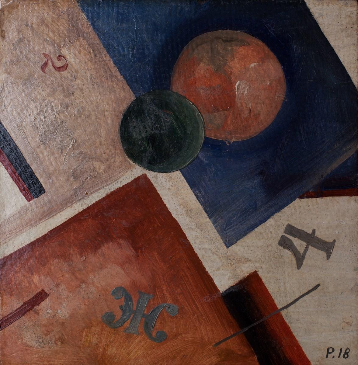 """Aleksander Rodczenko, """"Kompozycja"""", 1918, olej na tekturze , 31,5 x 30,3 cm (źródło: materiały prasowe organizatora)"""
