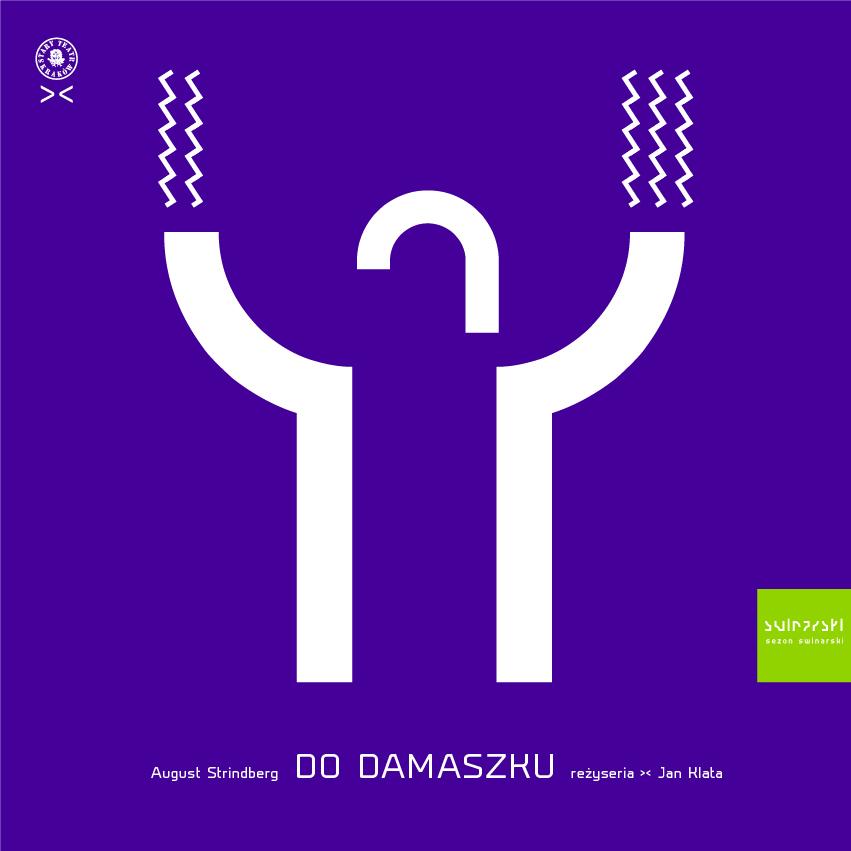 """""""Do Damaszku"""", proj. Joanna Howańska (źródło: materiały prasowe organizatora)"""