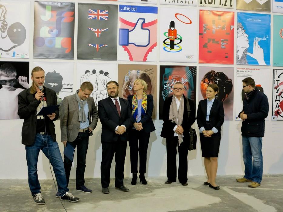 Finał ISPB   Lublin 2013, fot. Oliwia Beszczyńska (źródło: materiały prasowe organizatora)