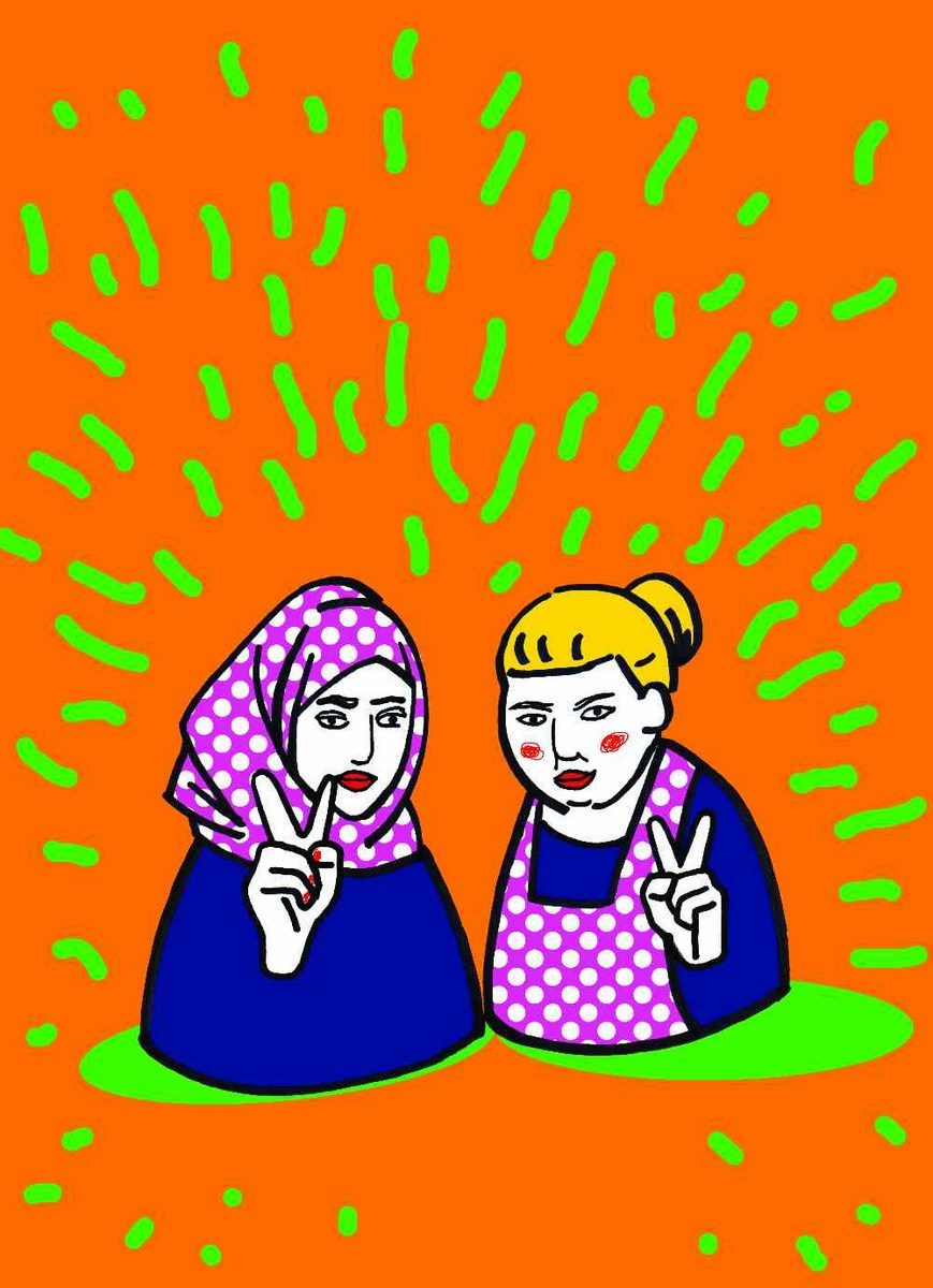Autorka grafiki: Beata Sosnowska (źródło: materiały prasowe organizatora)