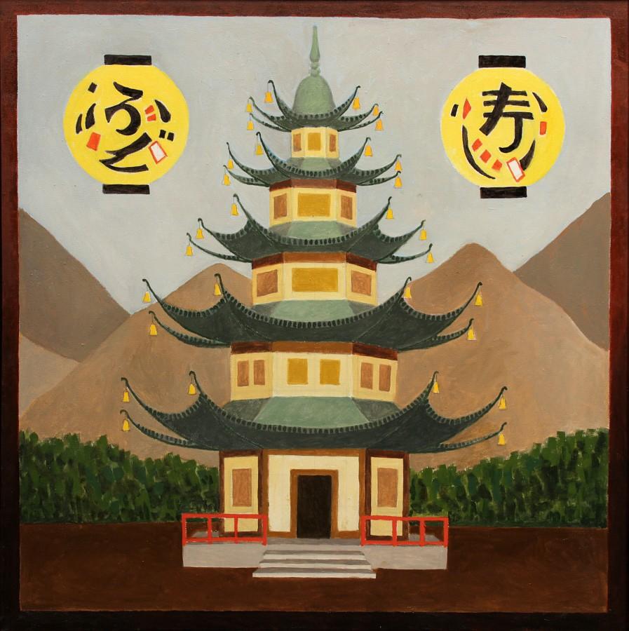 """Romuald Drzewiecki, """"Świątynia buddyjska. Pagoda"""", 2013 (źródło: materiały prasowe organizatora)"""