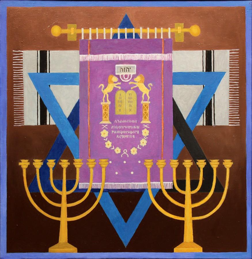"""Romuald Drzewiecki, """"Świątynia judaizmu. Synagoga"""", 2012 (źródło: materiały prasowe organizatora)"""
