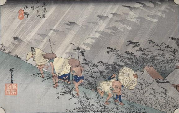 """Hiroshige Utagawa, """"Nagła ulewa w Shōno"""", ok. 1833 – 1834 (źródło: materiały prasowe organizatora)"""