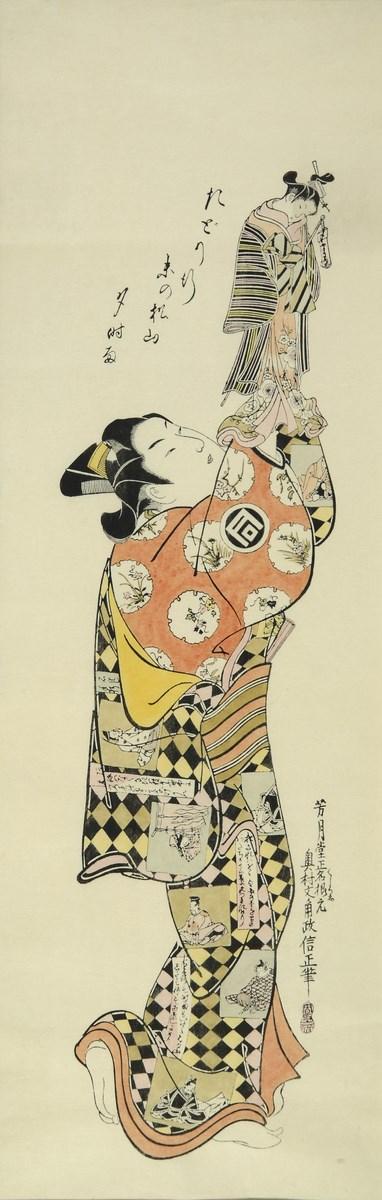 "Okumara Masanobu, ""Aktor Sanokawa Ichimatsu"" jako animator lalki ""jōruri"", ok. 1720? (źródło: materiały prasowe organizatora)"