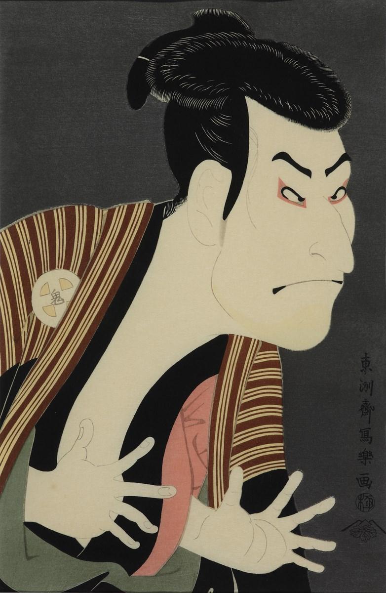 """Tōshūsai Sharaku, """"Aktor teatru kabuki Ōniji Ōtani II jako służący Yakko Edobe w sztuce Koinyōbō Somewake Bazuna"""", 1794 (źródło: materiały prasowe organizatora)"""