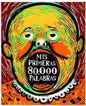 Międzynarodowy Festiwal Plakatu i Typografii PLASTER (źródło: materiały prasowe organizatora)