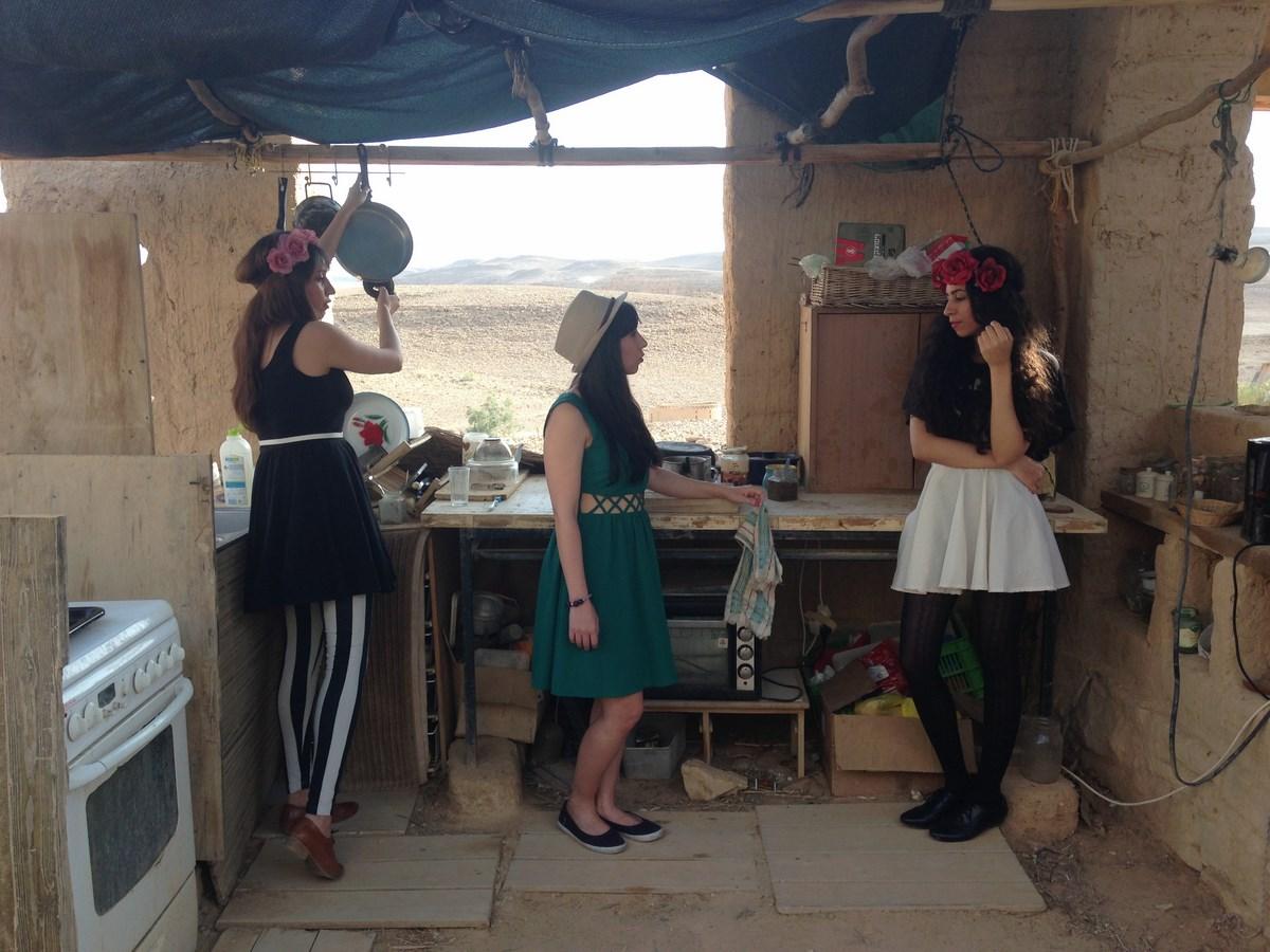 Na zdjęciu: A-Wa, Kitchen (źródło: materiały prasowe organizatora)