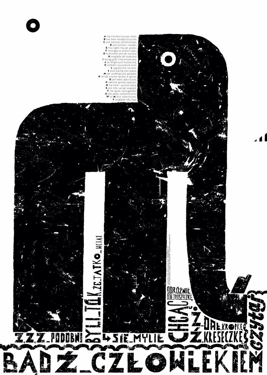 """Jan Bajtlik Polska, """"M"""" z cyklu """"Bądź człowiekiem, czytaj!"""",2013, druk cyfrowy, Akademia Sztuk Pięknych w Warszawie (źródło: materiały prasowe organizatora)"""