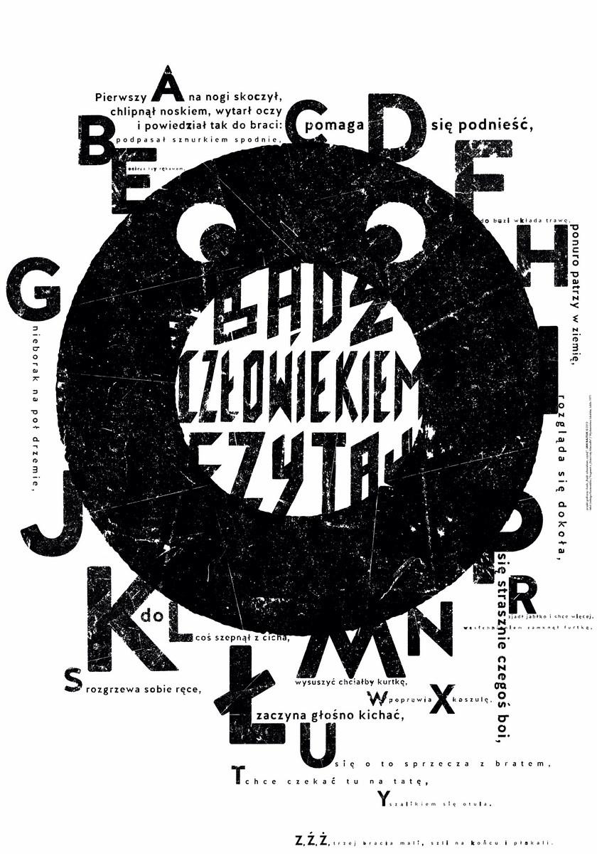 """Jan Bajtlik Polska, """"O"""" z cyklu """"Bądź człowiekiem, czytaj!"""",2013, druk cyfrowy, Akademia Sztuk Pięknych w Warszawie (źródło: materiały prasowe organizatora)"""