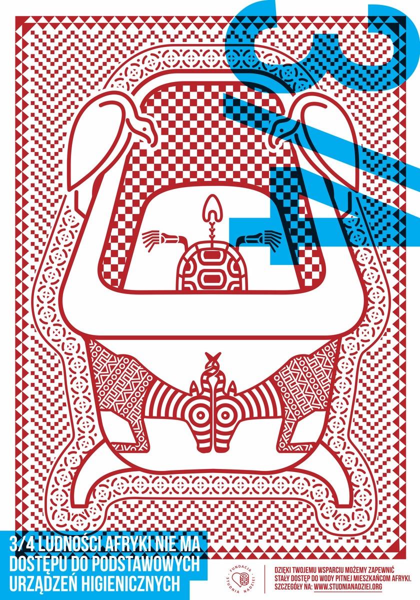"""Łukasz Kowalski Polska, """" Studnia Nadziei – 3/4"""", 2013, druk cyfrowy, 100 × 70, druk autorski (źródło: materiały prasowe organizatora)"""