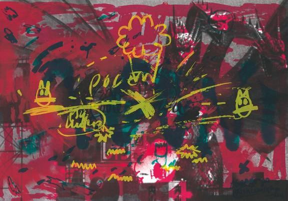 """Marta Kubiak """"Agonia"""", 2014, serigrafia (źródło: materiały prasowe)"""