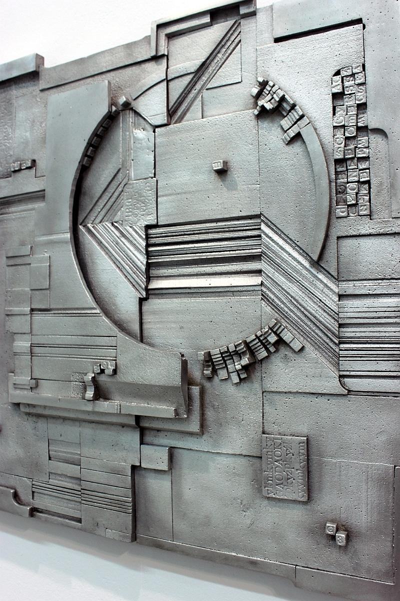 """Małgorzata Wiśniewska, """"A8"""", aluminium, 56 x 54 cm, 2011 (źródło: materiały prasowe organizatora)"""