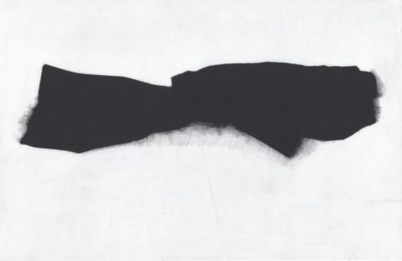 """Agata Gertchen, """"Przedmiot 1"""", mezzotinta (źródło: materiał prasowy organizatora)"""