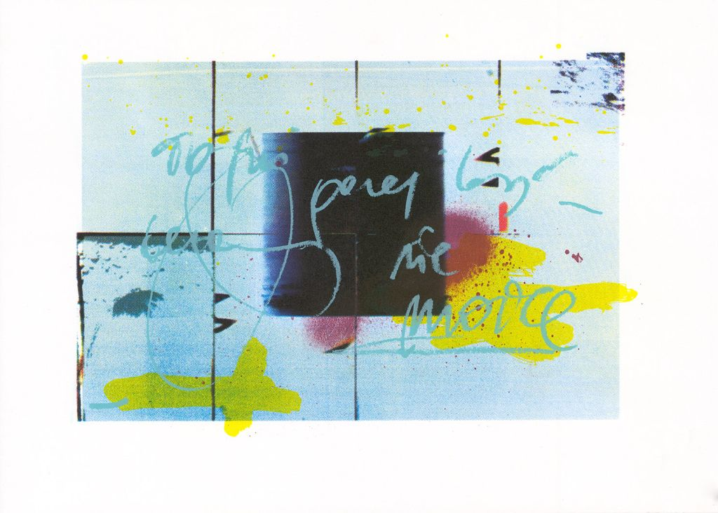 "Marta Kubiak, ""Punkt widzenia C"", serigrafia (źródło: teka kolekcjonerska organizatora)"
