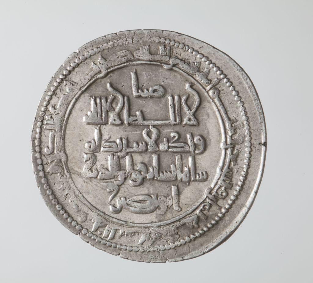Dirham (awers), srebro, Buwajhidzi, rok 1007/08, kolekcja prywatna, fot. Jacek Budyn (źródło: materiał prasowy organizatora)