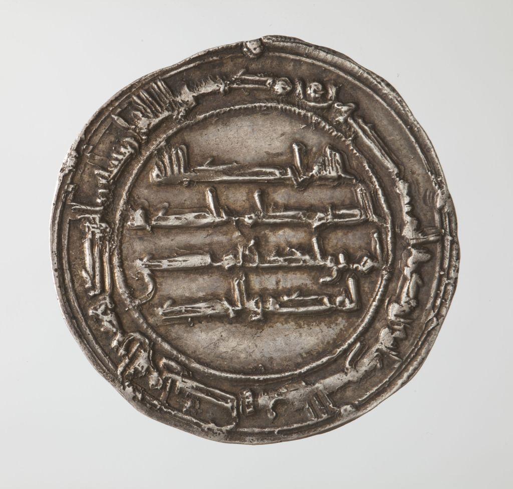 Dirham (rewers), srebro, Umajjadzi, rok 1007/08, kolekcja prywatna, fot. Jacek Budyn (źródło: materiał prasowy organizatora)