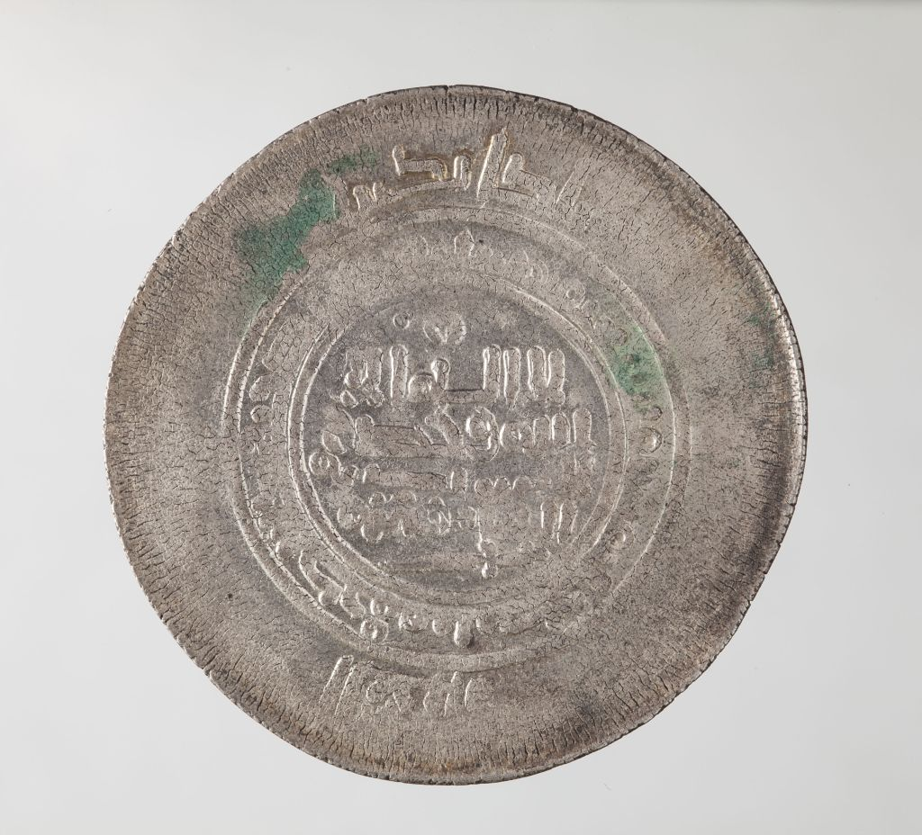 Wielokrotność dirhama (awers), srebro, Ghaznawidzi, rok 998, kolekcja prywatna, fot. Jacek Budyn (źródło: materiał prasowy organizatora)