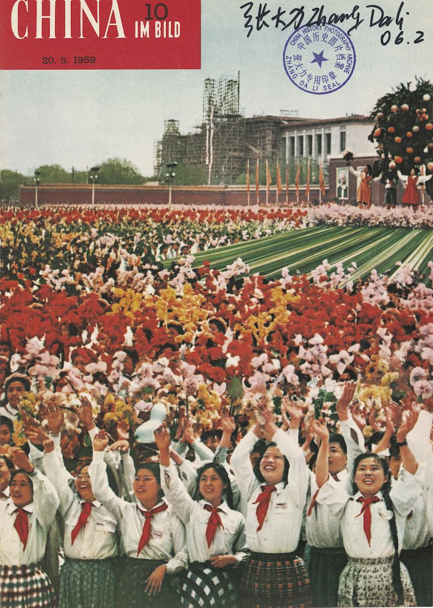 """Zhang Dali, """"Obchody święta pracy"""", z cyklu """"Inna historia"""" (źródło: materiały prasowe organizatora)"""