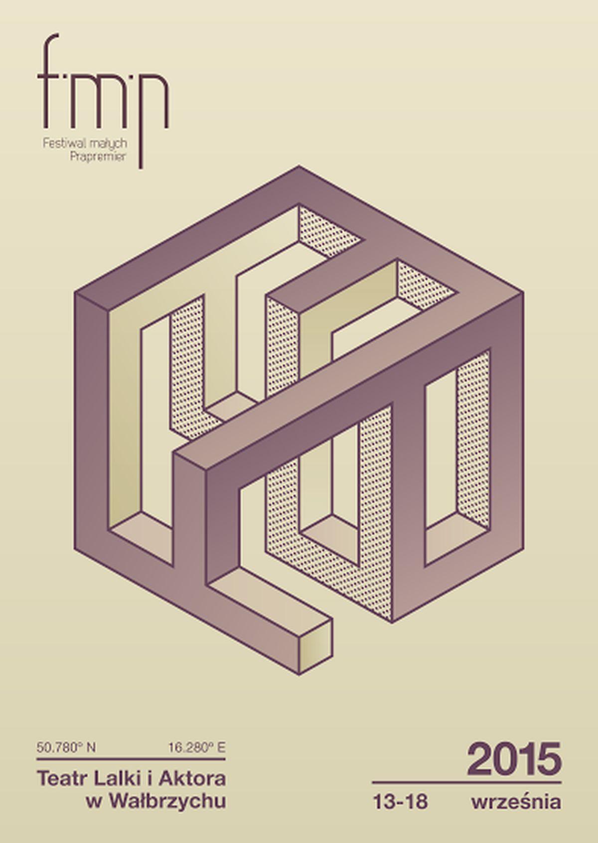 II Festiwal małych Prapremier – plakat (źródło: materiały prasowe)