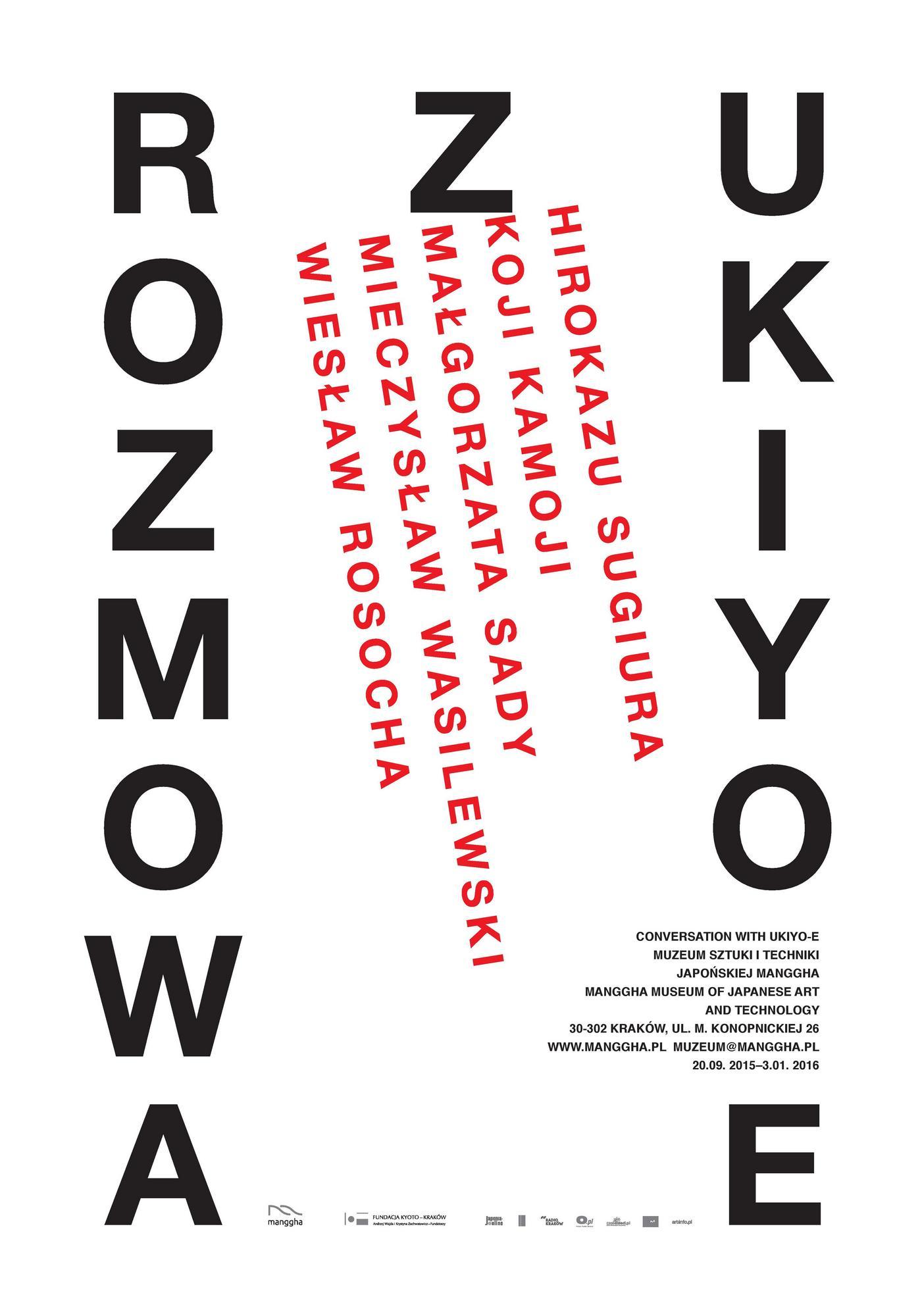 """""""Rozmowa z ukiyo-e"""" – plakat (źródło: materiały prasowe organizatora)"""