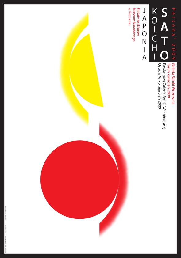 """Z wystawy """"Rozmowa z ukiyo-e"""" (źródło: materiały prasowe organizatora)"""