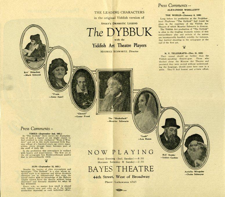 """Yiddish Theatre New York, program do """"Dybuka"""" w reż. Maurice'a Schwarza, 1926 (źródło: materiały prasowe)"""