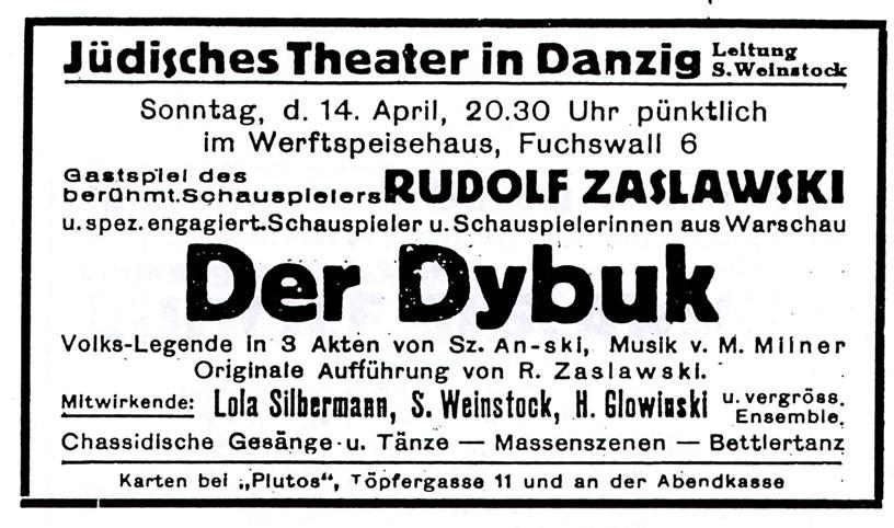 Teatr Żydowski w Gdańsku, 1935 (źródło: materiały prasowe)