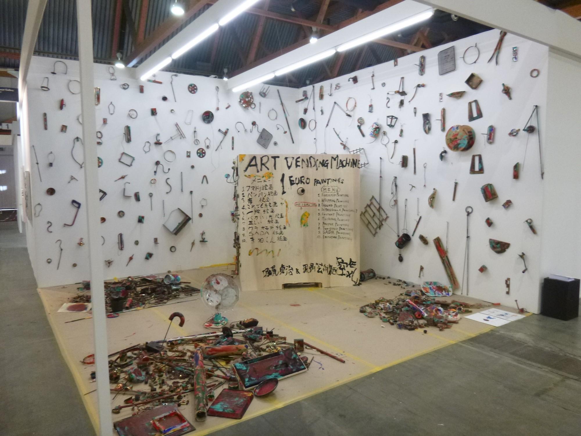 "Sadaharu Horio, ""Art Vending Machine"" (źródło: materiały prasowe)"