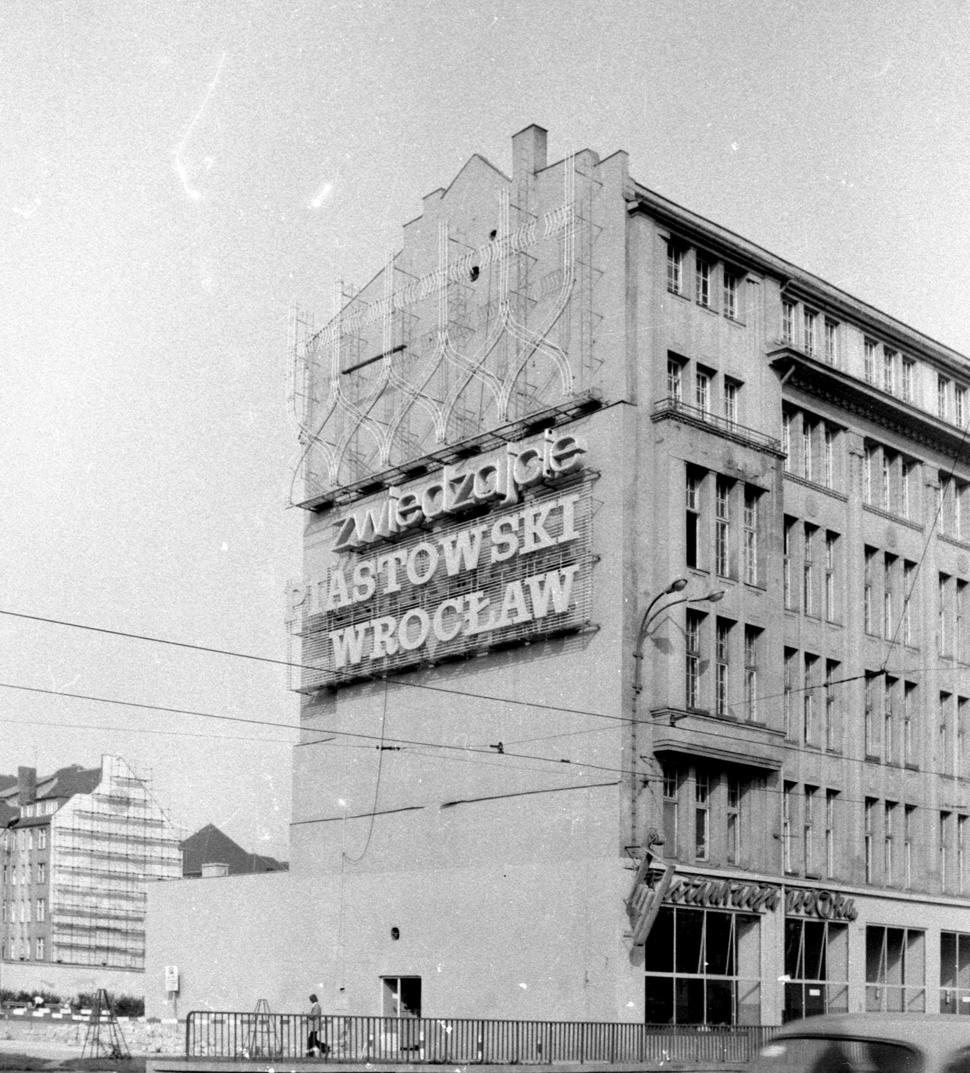 """""""Zwiedzajcie Piastowski Wroclaw"""" – fotografia i projekt neonu: Tadeusz Ciałowicz (źródło: materiały prasowe organizatora)"""