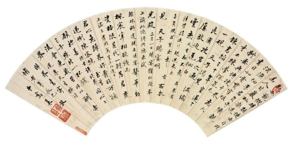"""""""Życie wśród piękna. Świat chińskiego uczonego. Sztuka z Chińskiego Muzeum Narodowego"""" (mat. pras.)"""