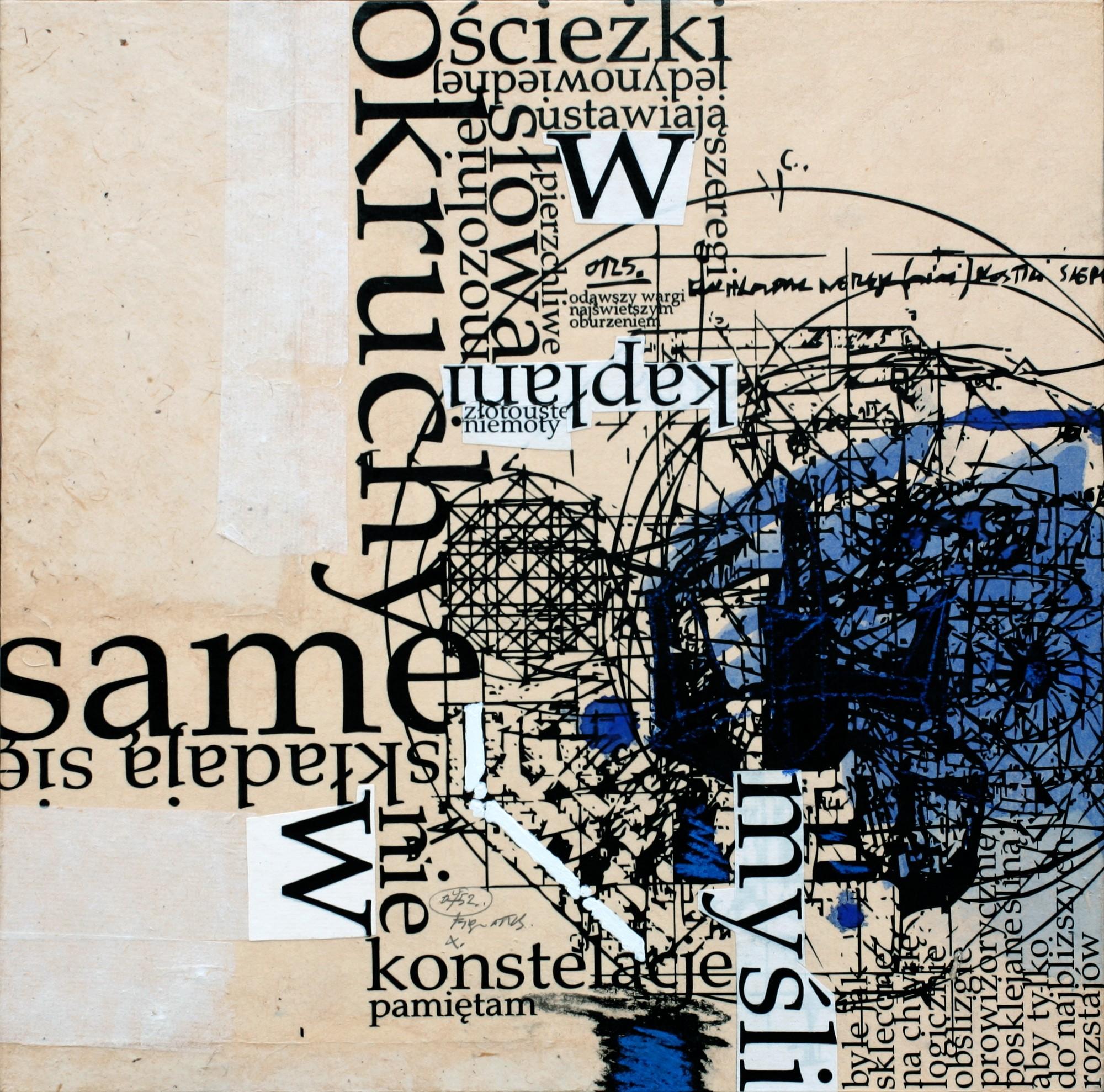 """Andrzej Bednarczyk, """"Wiersze labiryntowe (Siódmy)"""", 2011, dzięki uprzejmości artysty (źródło: materiały prasowe organizatora wystawy)"""