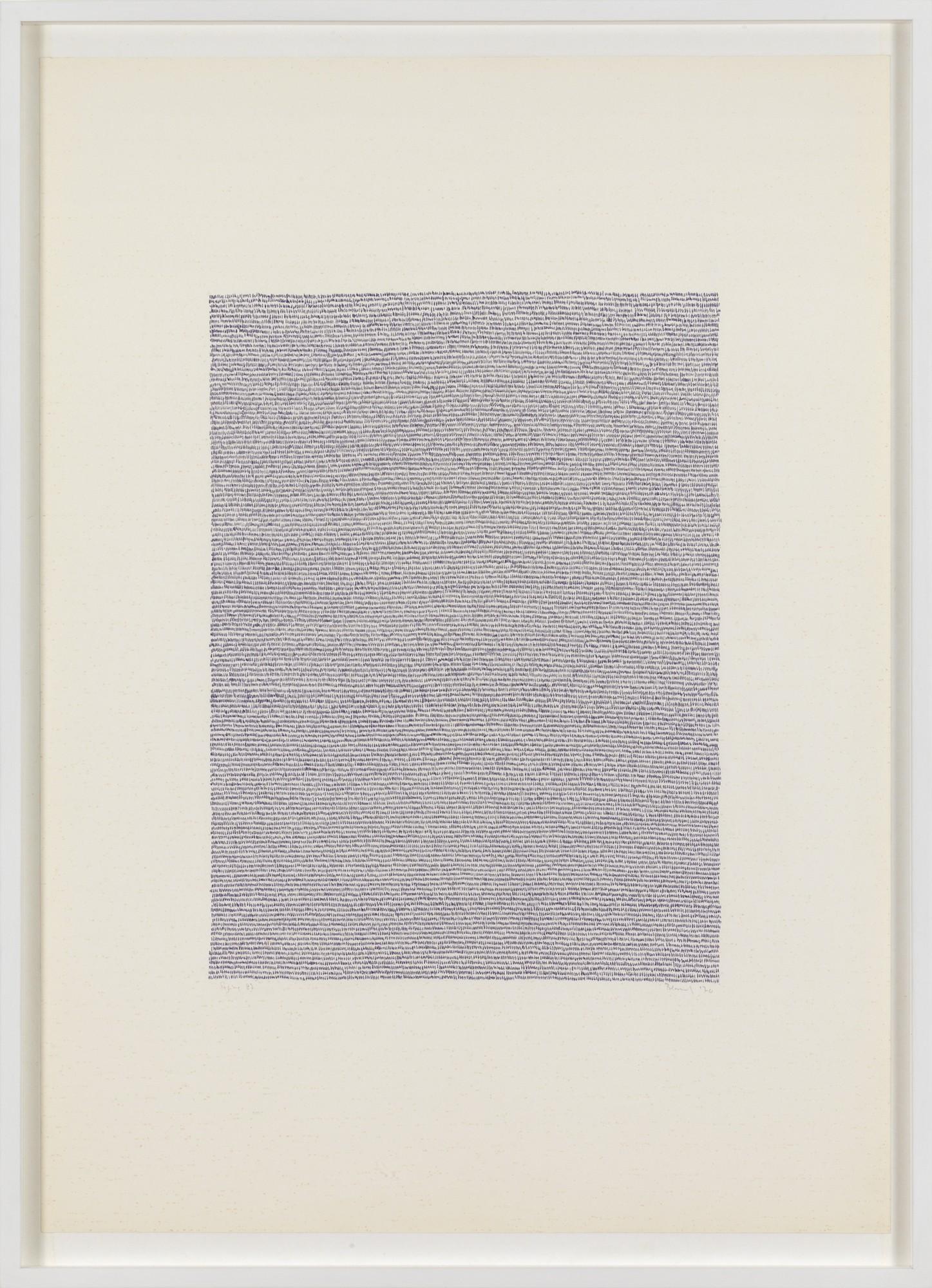 """Irma Blank, """"Eigenschriften, Pagina 87"""", 1970, Kolekcja Grażyny Kulczyk (źródło: materiały prasowe organizatora wystawy)"""